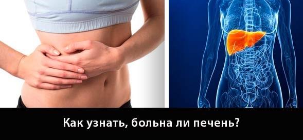 Заболеть рискует каждый (гепатит)