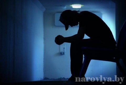 Профилактика психических расстройств